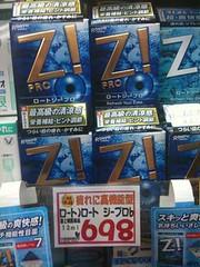 Z! pro