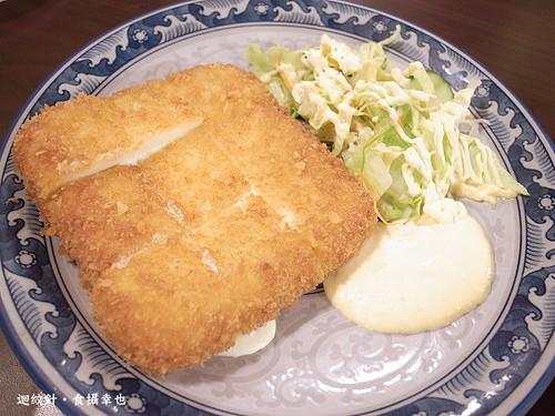 和幸日本料理魚板起司