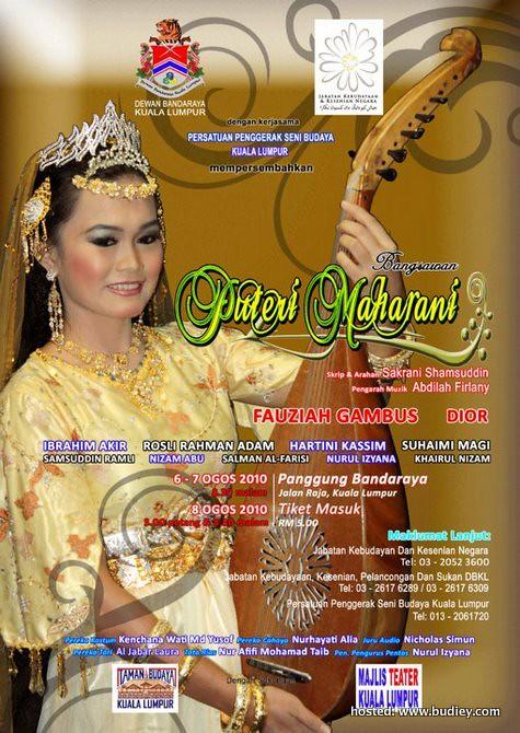 Bangsawan Puteri Maharani