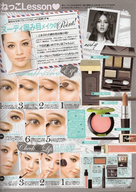 July ViVi Chikako make up 2010