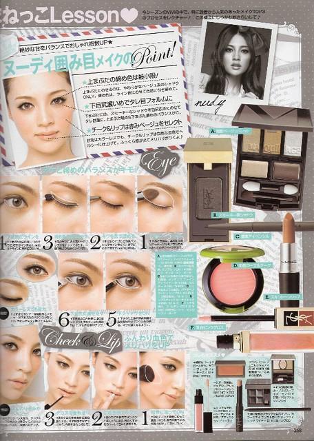 July ViVi Chikako make up 2010