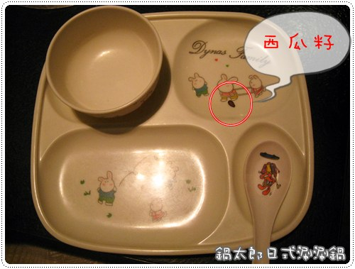 100807-兒童餐盤