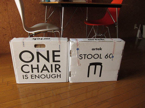 artek STOOL 60 packages