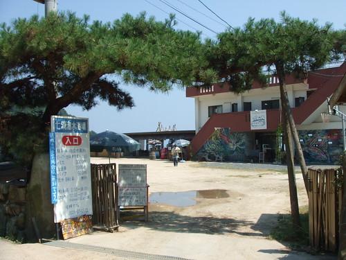 波輝カフェ 七浦 海水浴場の画像 19