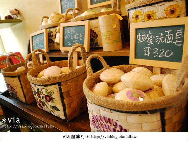 【新竹旅館】關西六福莊生態渡假旅館~餐食篇29