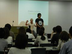Press Conference (micamica) Tags: coolpix s3000 pressconference alpinist kuriki