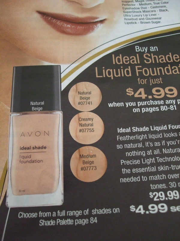Ideal Shade Liquid Foundation (30ml)