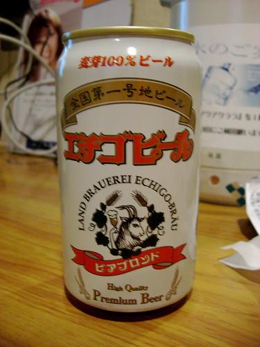 エチゴビール/Echigo Beer
