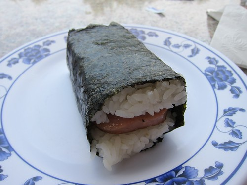 spam masubi