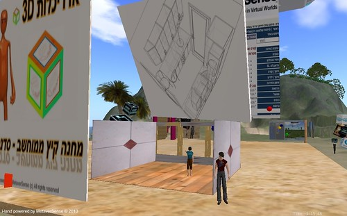 @AvatarAcademy סדנה בניה עיצוב תלת מימד עם אווטאר לבני נוער