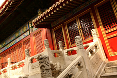 Imperial Gardens 38 (David OMalley) Tags: china city red beauty architecture capital chinese beijing palace forbidden empire imperial  forbiddencity dynasty emperor  grandeur  verbotenestadt citinterdite    verbodenstad cidadeproibida cittproibita yasakehir chineseempire    ipinagbabawalnalungsod cmthnhph