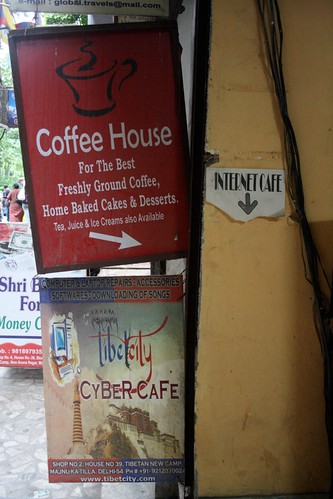 City Hangout - Coffee House, Majnu Ka Tila