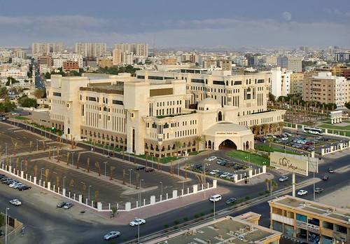 IMC| International Medical Center | Jeddah |جدة | المركز الطبي الدولي