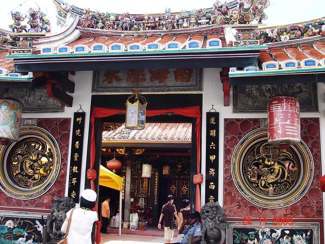 DSC01891 马六甲青云亭 ,Cheng Hoon Teng Temple,Malacca