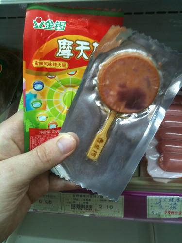 MeatPop