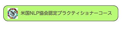 スクリーンショット(2010-09-05 16.34.28)