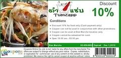 ตำแซ่บ เทศบาลสงเคราะห์ Tum Zapp Thetsaban Songkhro, ถนนเทศบาลสงเคราะห์ กรุงเทพ มอบส่วนลด 10%