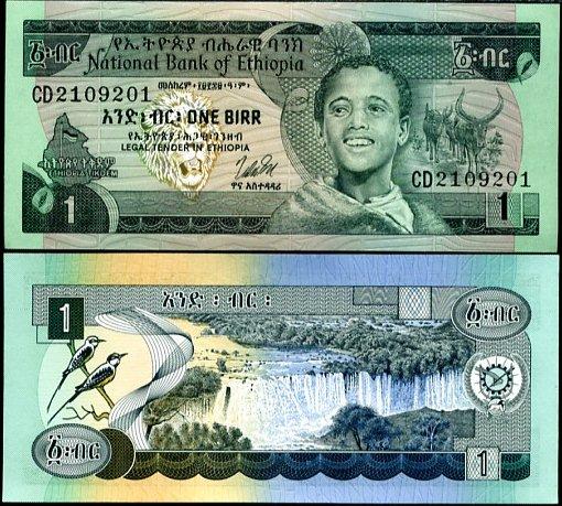 1 Birr Etiópia 1976, P30