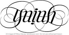 """Isaiah"" Ambigram"