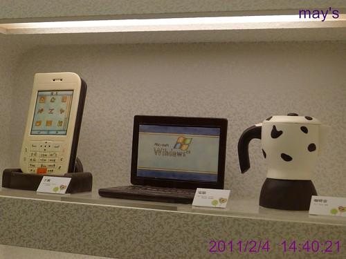 PhotoCap_030