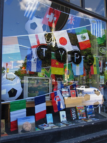 Type World Cup display
