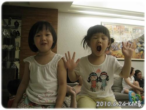 100624-KEN家聚會-2