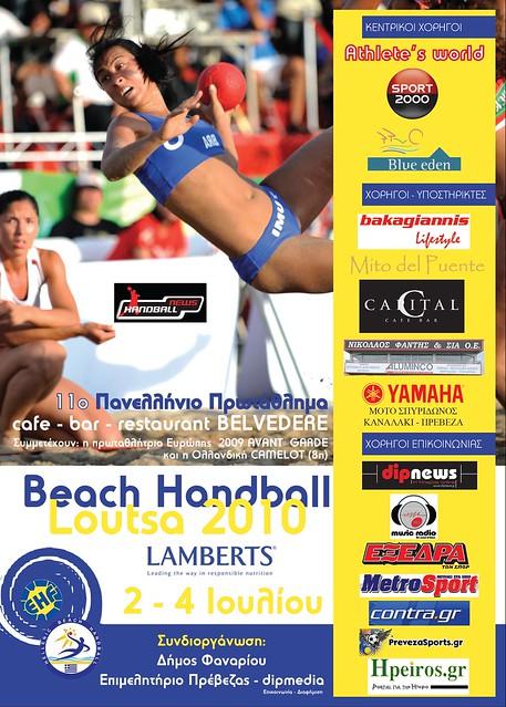 BEACH HANDBALL LAMBERTS - LOYTSA 2010 - PREVEZA