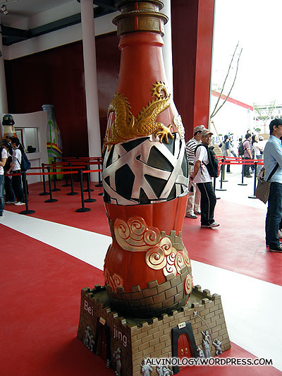 Beijing-themed Coca-Cola bottle
