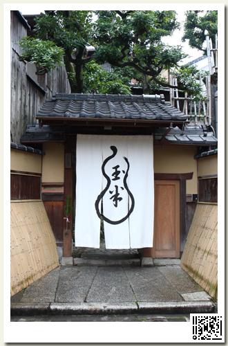 京都_玉半34.jpg