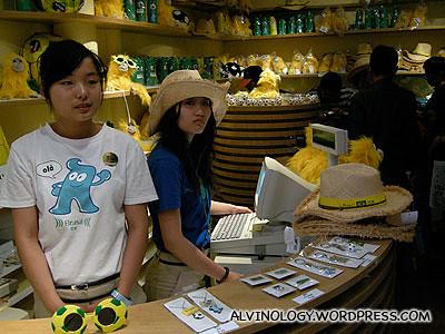 Brazil gift shop