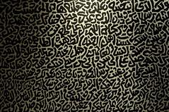 calligraphy (JohannesLundberg) Tags: iran calligraphy qazvin internationalcavingexpedition2010 cavingexpedition