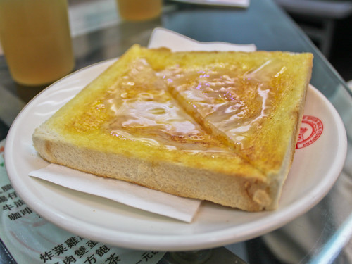 More condensed milk butter toast