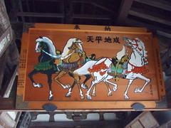 黒澤明展 千畳閣 画像 9