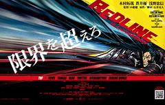 100703 - 「小池健」監督的科幻賽車競速劇場版《RED LINE》確定將在10月9日隆重獻映!