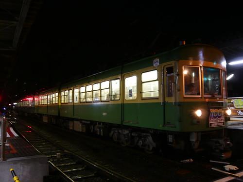 江ノ電305F+1502F稲村ヶ崎行き最終電車@長谷