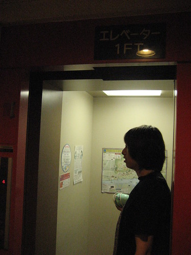 尾道 ビュウホテル セイザン 口コミ16