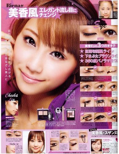 Pinky09-2008-Reina2