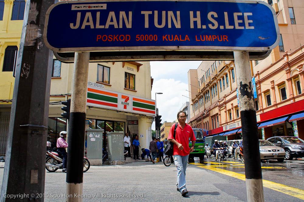 Jalan Tun H.S.Lee @ KL, Malaysia