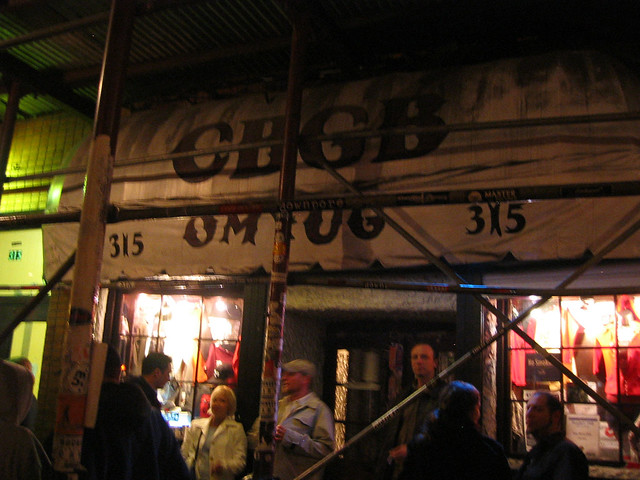 Laughing Squid: NYC