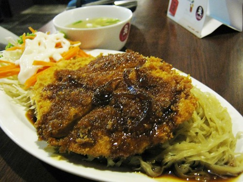 Mie + Ayam Katsu (chicken katsu noodle)