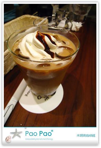 米朗琪咖啡館-米朗琪冰咖啡