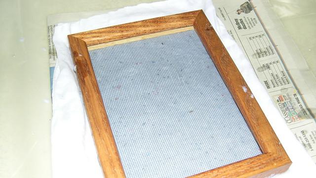2. Frame