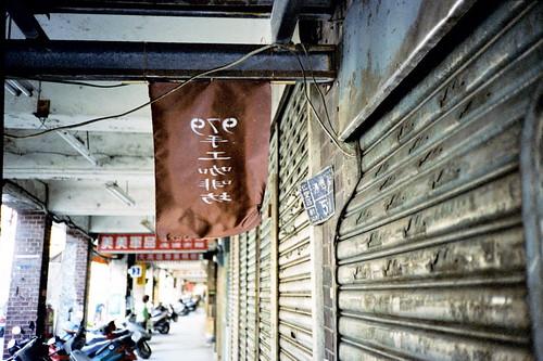 OLYMPUS XA_Kodak MAX400_11