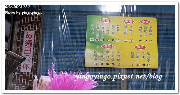 興南小吃館990625_R0013134