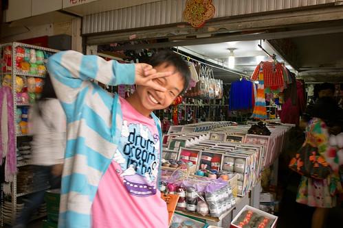 Market kid, Dali
