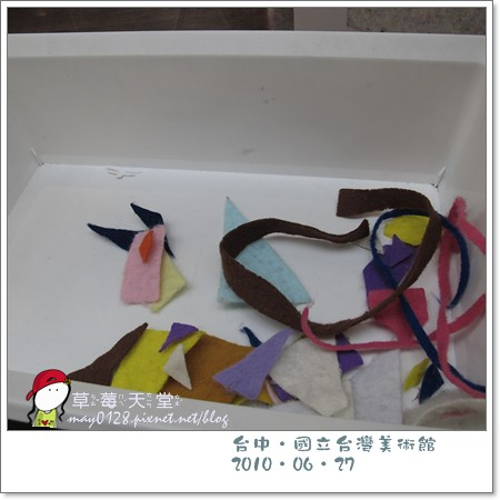 台中國美館42-2010.06.27