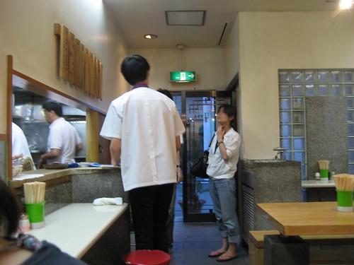 尾道ラーメン 朱華園 画像 16