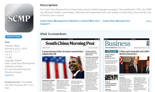 The One With The SCMP App on iPad