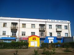 row of commercial buildings