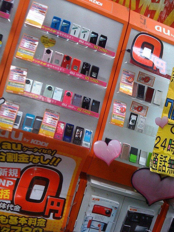 Mobile and cellular phone's shop